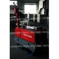 Wholesale Double Drum Vibratory Road Roller (FHR-700B) from china suppliers