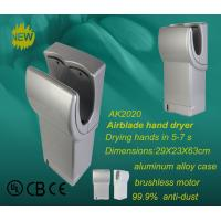 Buy cheap Airblade High effecient hand dryer, Dyson style hand dryer from wholesalers