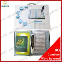 Buy cheap Word by Word Combine Holy Koran Electronic Quran Pen , Built-in 4-8 Reciter Voice from wholesalers