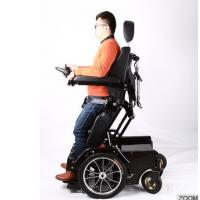 Buy cheap China handicapped standing power wheelchair from wholesalers
