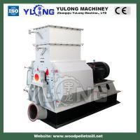Buy cheap Dual-rotor wood hammer crusher/hammer mill from wholesalers