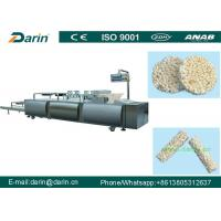 Buy cheap Automatic Puffed Rice Ball Forming Machine , Fruit Bar Machine Manufacturing Plant from wholesalers