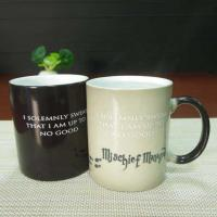 Buy cheap 300ml frosted ceramic personalized frosted ceramic color changing coffee mug from wholesalers