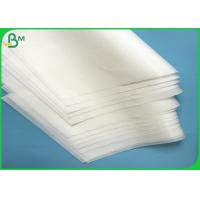Buy cheap FDA Certified Food Grade White MG Kraft Paper 40gsm - 60gsm With Reels Packing from wholesalers