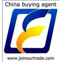 Buy cheap China buying agent from wholesalers
