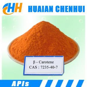 China Natural Food additives Beta Carotene / Antioxidants Beta carotene / 1% Beta Carotene Powder on sale
