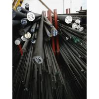 Buy cheap Monel 400 Nickel Alloy Round Bar Chemical Properties Uns N04400 Material from wholesalers