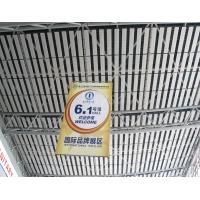 Buy cheap Custom  Large Suspended Perforated Metal Ceiling plate / perforated aluminum cladding from wholesalers