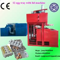 Buy cheap Eco-friendly Recycled Waste Paper Pulp Egg Tray Machine Paper Egg Tray Making Machine Paper Pulp Egg Tray Machine from wholesalers
