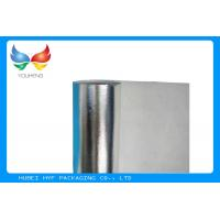 Wholesale Washable Vacuum Metallized Paper Coated For Alcohol And Tobacco Packaging from china suppliers