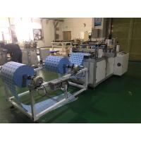 Buy cheap Non Woven bag production cutting welding making machine from wholesalers