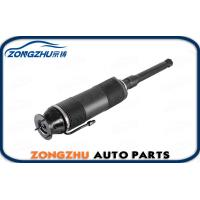 Buy cheap Height Adjustable Truck Shock Absorbers Mount W220 OEM 2203209213 from wholesalers