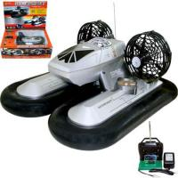 Buy cheap R/C Hovercraft - Boat Model Number (RZH55973) from wholesalers