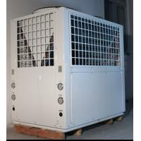 Buy cheap Stainless Steel Heating And Cooling Heat Pumps From 8.1kw - 75.6kw from wholesalers