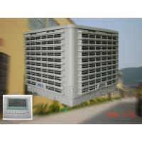 Buy cheap Two-way High Temperature Resistant And Moisture Proof Axial Fan from wholesalers
