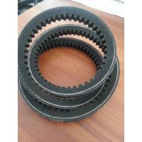 Buy cheap China manufacturer Raw Edge cogged Rubber V Belts from wholesalers