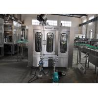 Buy cheap Carbonated Soft Drink Filling Machine Automatic Rinsing Filling Capping from wholesalers