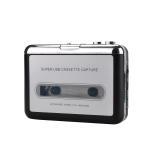 Buy cheap Aomago 12 Speed Tape Recorder Cassette Player Super USB Cassette Capture Converter from wholesalers