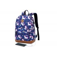 Buy cheap Animal Prints USB Charge Port Children School Bag from wholesalers