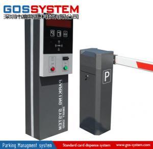 Full Digital IP parking management system