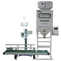 Buy cheap Vertical Bagging Machine from wholesalers