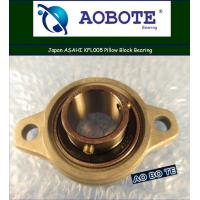 Buy cheap Japan ASAHI KFL005 Pillow Block Bearing , Small Friction ABEC-5 from wholesalers