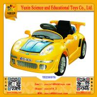 Buy cheap B/O car, Electric car,battery cars for children,ride on car from wholesalers