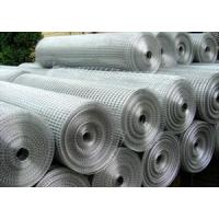 Buy cheap Welded Wire Mesh from wholesalers