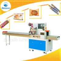 China Wrapping Machine Bread Wrapping Machine on sale