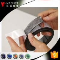 Wholesale 3M adhesive lamintaed magnetic material soft strong rubber 3M adhesive magnetic strips from china suppliers