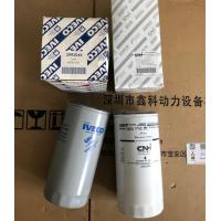 Wholesale Italy IVECO diesel engine parts,Iveco generator accessories,oil filters for Iveco,2992544,1907567,1907570,2997305 from china suppliers