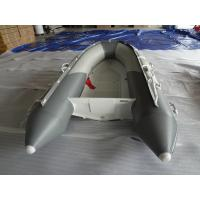 Buy cheap Unique Deep V Bottom Fiberglass Hull Aluminum RIB Boat With Wood Bench Seat from wholesalers
