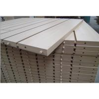 Buy cheap Slatwall display panel,,used for gondola shelving from wholesalers