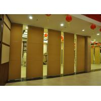 Buy cheap Commercial Acoustic Fabric Panels , Aluminum Sliding Screen Doors 85MM Room Dividers from wholesalers