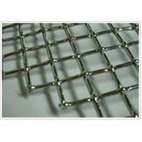 Buy cheap Electro Galvanized Low Carbon Steel Wire Square Wire Mesh 7 from wholesalers
