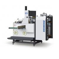 Buy cheap 12 L / Min Air Supply Automatic Box Taping Machine , Carton Taping Machine from wholesalers