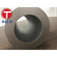 Buy cheap Large Diameter Stainless Steel Tube 316ti 316h Astm A312 With Thick Wall from wholesalers