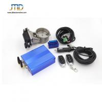 Buy cheap High performance Electric Valve OBD+APP  controller from wholesalers