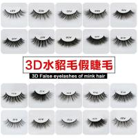 Buy cheap Create your own brand siberian black mink strip lashes 3d private label mink eyelashes from wholesalers