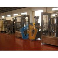 Wholesale Wine Filling Line from china suppliers