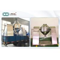 China GMP Double Cone Rotary Vacuum Dryer For Drying Food Powder And Medicine on sale