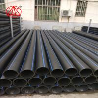 Buy cheap Dn20mm - 1200mm Plastic Drainage Pipe , Hdpe Pipe Pe100 High Flexibility from wholesalers