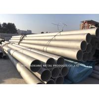 China High Temperature Resistance Seamless Stainless Steel Pipe 310S For Pressure Vessel on sale