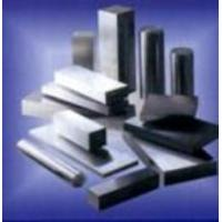 Buy cheap High-temperature alloy from wholesalers