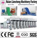 Buy cheap Three motors rotogravure bag printing machine from wholesalers