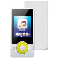 Buy cheap Hotselling ,Private Mp4 player from wholesalers