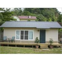 Buy cheap Superior Apartment Movable Prefab House , Small Movable Homes Sandwich Panel from wholesalers