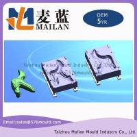 Buy cheap Car Series Blow Mould ML-2000 from wholesalers
