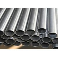Buy cheap Nickel Base Alloy Incoloy 825 Pipe , Alloy 825 Pipe With Excellent Mechanical Performance from wholesalers