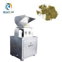 Buy cheap Dry Tea Leaf Flakes Herbal Crusher Machine Lemon Grass Pieces Grinder With CE from wholesalers